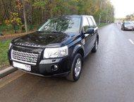 Продаю Land Rover Freelander 2 sTD4 2009г 2, 2л 160л, с, АКПП Land Rover Freelander 2  2009г. в.   внедорожник 5-и дверный   черный металлик  двигател, Москва - Авто на заказ