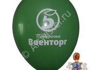 Печать логотипа на воздушных шарах Печать логотипа на воздушных шарах в Москве. Нанесение рекламных слоганов, контактной информации, поздравлений и ло, Москва - Рекламные и PR-услуги