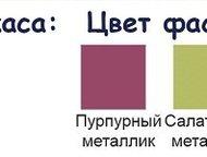 Москва: Двухъярусная кровать Облачко 4 Двухъярусная кровать из МДФ (возможен вариант из ЛДСП) с лестницей и двумя ящиками для хранения. Ширина - 2000 мм, высо