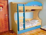 Двухъярусная кровать Облачко 4 Двухъярусная кровать из МДФ (возможен вариант из ЛДСП) с лестницей и двумя ящиками для хранения. Ширина - 2000 мм, высо, Москва - Детская мебель