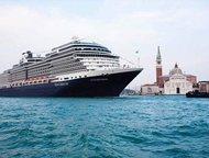 Морские и речные круизы по всему миру в Онлайн Компания nordex sea cruise llc. приглашает отдохнуть в любом уголке нашего земного шара на самых лучших, Москва - Турфирмы и турагентства