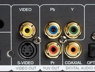 Москва: Dune HD Ultra DVD-Video/DVD-ROM/DVD±R/R W/RDL, Audio CD, MP3-CD, Picture-CD, CD-ROM/R/RW  При установке опционального BD-привода взамен штатного: BD-R