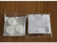 Сухое горючее таблетированное Пилигрим Сухое горючее (спирт) таблетированное Пилигрим от производителя . Для розжига печей, каминов, мангалов, костр, Астрахань - Охота