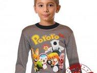 Интернет магазин детской одежды из Турции в России В интернет магазине Трям Вы всегда сможете купить одежду для мальчиков и девочек от года до 14 ле, Москва - Детская одежда