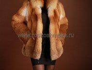 Куртка из рыжей лисы, арт Куртка из рыжей лисы с капюшоном пошита их цельных выделанных шкурок лесной (обыкновенной) лисы. Талию и подол возможно затя, Москва - Женская одежда