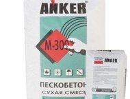 Москва: Сухие строительные смеси Основным материалом для строительства или ремонта являются сухие строительные смеси и от их качества, зависит конечный резуль