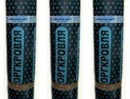 Москва: Рулонный кровельный материал Рубитэкс – надежная крыша Надежный – это слово очень хорошо характеризует рулонный полимерно-битумный материал Рубитэкс.