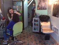Таганрог: Сдаю парикмахерскую Сдаю парикмахерскую 34 м2 с оборудованием, все удобства, центр города!   Цена 5 тыс+ком.