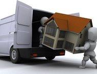 Грузоперевозки по городу Быстро и качественно выполняем любые виды грузоперевозок:  1. Доставка грузов клиентам, развоз товара по точкам.   2. Офисн, Тула - Транспорт (грузоперевозки)
