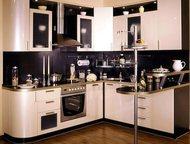 Москва: Мебель без посредников Компания Мебель Stil предлагает качественную мебель от производителя по индивидуальным размерам.   кухни, шкафы-купе, гостиные,