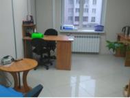 Екатеринбург: Аренда офиса 12 м2 от собственника Аренда офиса 12 м2 от собственника.   Цена за объект: 12 000 руб.   Цена за м2: 1 000 руб.   Площадь: 12 м2  Район: