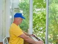 Москва: Ремонт балкона под ключ Компания Балкон-плюс предлагает услуги по остеклению балкона или лоджии.   Ремонт под ключ:  1. Остекление холодное и теплое