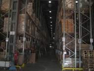 Москва: Ответветственное хранение грузов паллетами, Принимаем на ответственное хранение разнообразные товары (кроме опасных, или для хранения которых требуетс