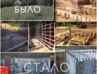 """Проектирование, строительство, фундамент Проектирование и строительство фундаментов и цокольных этажей """"под ключ""""!   Работа только на основании СНиПов, Москва - Другие строительные услуги"""
