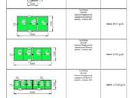 Нижневартовск: Дешёвые пластиковые окна, алюминиевые конструкции, входные группы, Наша компания производит и реализует пластиковые и алюминиевые конструкции. У нас в