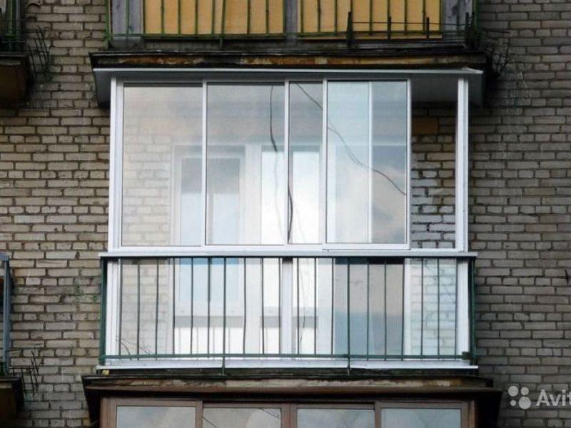 Окна балкон плюс.