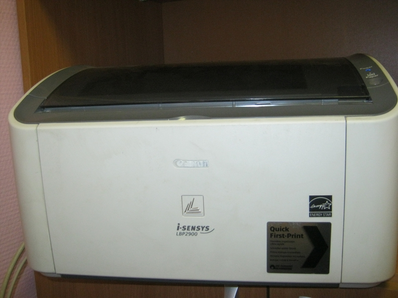 download setup printer canon lbp 2900