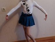 Набережные Челны: Продам платье для выступления по фигурному катанию Платье в отличном состоянии, сшито было на заказ, выступали в платье один раз.