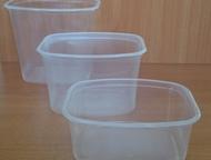 Нефтеюганск: Одноразовая посуда, упаковочные материалы Всегда в наличие на складе одноразовая посуда, пластиковая посуда, контейнеры различной формы и объема, карт