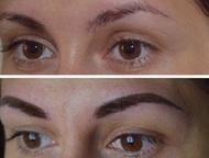 Микроблейдинг (Перманентный макияж) Микроблейдинг (Перманентный макияж), оформление бровей, Нижнекамск - Косметические услуги