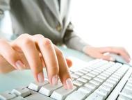 Работа на дому Ведется набор сотрудников для удаленной работы. В обязанности входит размещение информационных материалов по готовым шаблонам на интерн, Самара - Работа на дому
