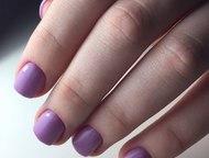 Ноябрьск: Маникюр, педикюр Милые девушки, женщины приглашаю Вас к себе сделать свои ручки и ножки еще красивее.   Маникюр классический, аппаратный.   Педикюр кл