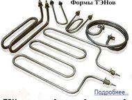 Нагреватель для нагрева масла Новокуйбышевск Нагреватель для нагрева масла Новокуйбышевск  Нагреватель для нагрева масла от компании ТЭН-МАСС – это на, Новокуйбышевск - Оборудование