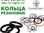 Кольцо резиновое круглого сечения размеры Вы искали Кольца уплотнительное круглого сечения на Юге России? Нет проблем, мы доставим кольца резиновые в , Новошахтинск - Автомагазины (предложение)