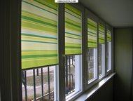 Новосибирск: Рулонные шторы на пластиковые окна Изготовим отличные рулонные шторы на пластиковые окна (система роллайт)! Большой выбор тканей, выезд замерщика с ка
