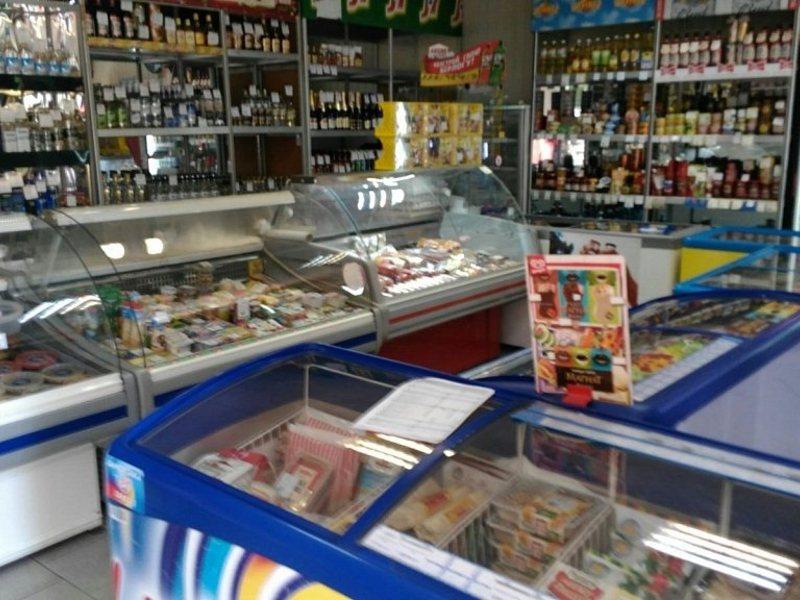 Магазины В Первомайске Новосибирск