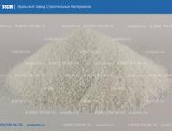 Крошка мраморная фракции от 0,2 до 3 мм от Uralzsm Мраморная крошка - весь фракционный ряд от 0, 2 до 3 мм. Производство узких фракций.   Выбор белизн, Новый Уренгой - Отделочные материалы