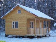 Строительство домов Строительная компания оказывает широкий спектр услуг по строительству частных домов, из различных материалов: строительство каркас, Омск - Строительство домов, коттеджей