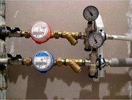 Установка счетчиков воды, фильтров Установим счетчики холодной и горячей воды. Замена, обслуживание счетчиков воды. Установка счетчиков воды - эффекти, Оренбург - Сантехника (услуги)