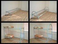 Кровати металлические с бесплатной доставкой Кровати металлические 1ярусные и 2ярусные, металлические (армейского типа), в основе сварная, жесткая сет, Арзамас - Мебель для спальни