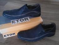 Продам туфли Туфли мужские летние фирмы Etor-турция, нубук, темно-коричневые, размер -45, б\у 2 сезона, очень удобные, сделанные из натуральных матери, Первоуральск - Мужская обувь