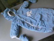 Продам комбинезон-конверт для новорожденных Детский комбинезон-конверт от 0 до 6 мес. демисезонный. а так же отлично подходит для выписке из роддома, , Прокопьевск - Товары для новорожденных