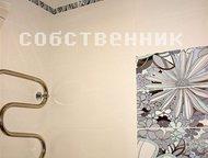 Ростов-На-Дону: Продаю большую 1 комнатную квартиру с евроремонтом без комиссии от собственника. Новый многоквартирный дом в элитном ЖК, Продаю большую 1 комнатную кв