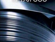 Самара: Жаропрочные стали, лист Жаропрочный, жаростойкий лист, круг в наличии и под заказ хн78т, 20х23н18, хн70ю, хн38вт, хн32т, хн32т, 06хн28мдт, 10х17н13м2т