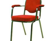 Стулья с подлокотниками Производим стулья с подлокотниками на металлокаркасе для ресторана, кафе. Стопируются. Предлагаем различные варианты обивки и , Санкт-Петербург - Столы, кресла, стулья