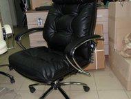 Кресло компьютерное натуральная кода Кресло обивка - натуральная перфорированная кожа. Эргономичная форма спинки и сидения соответствует анатомической, Саратов - Столы, кресла, стулья