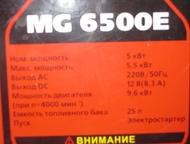 генератор бензиновый MG 6500E выпуск 2013г в отличном состоянии, с документами,, Саратов - Разное