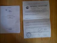 Тюмень: Продам ПЗР2-3-3-32А Продам ПЗР2-3-3-32А 2010г. в. почти новый, устанавливался для сдачи объекта.   С паспортом и сертификатом.