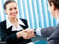 Дистрибьютор вакансия Требуется дистрибьютор в торговую компанию, для продвижения товаров и услуг. Работа с клиентами., Тобольск - Вакансии