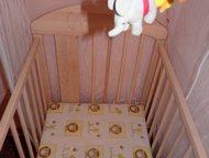 Тольятти: Продам кроватку с матрасиком Продам кроватку (колесо-качалка) в идеальном состоянии (ребенок не спал) с матрасиком+в подарок балдахин и подвесные игру