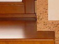 Тольятти: Изготовление деревянных подоконников разных форм и размеров Изготовление деревянных подоконников разных стилей и форм, предложение Вашего дизайна и ра