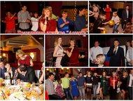Тольятти: Праздничное агентство Ассорти Ваш праздник будет весёлым.     У вас свадьба или юбилей, а может корпоративная вечеринка.   Доверьте праздник профессио