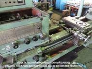 Капитальный ремонт токарных станков 1К62, 16К20 Тульский Промышленный Завод  Капитальный ремонт токарных станков 1К62. 16К20. Продаём из наличия 1К62 , Тула - Разное