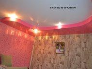 продам или обменяю 2-х комнатную квартиру Продам или обменяю (с доплатой) 2-х комнатную квартиру в Челябинской обл. г. Сатка.   Спокойный развитый гор, Уфа - Продажа квартир