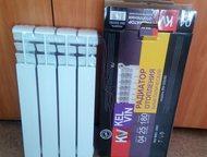 Уфа: Биметаллические, алюминиевые и чугунные радиаторы от дилера по низким ценам Производим поставки радиаторов отопления оптом:  1) биметаллические радиат