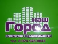 Продам 2-х комнатную квартиру на Сахпосёлке Продам 2-х комнатную квартиру по ул. Стаханова, д. 36, площадь 56 м2, новой планировки, панельный дом, зас, Уссурийск - Продажа квартир